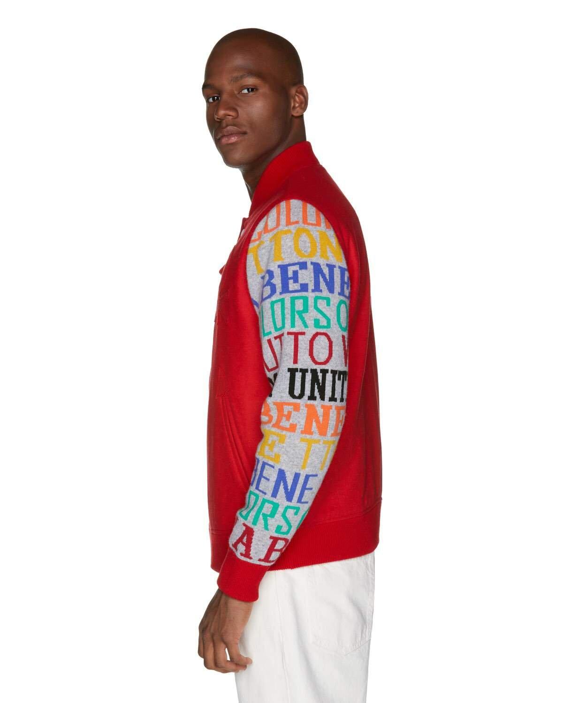 Kolları Desenli Kolej Ceket