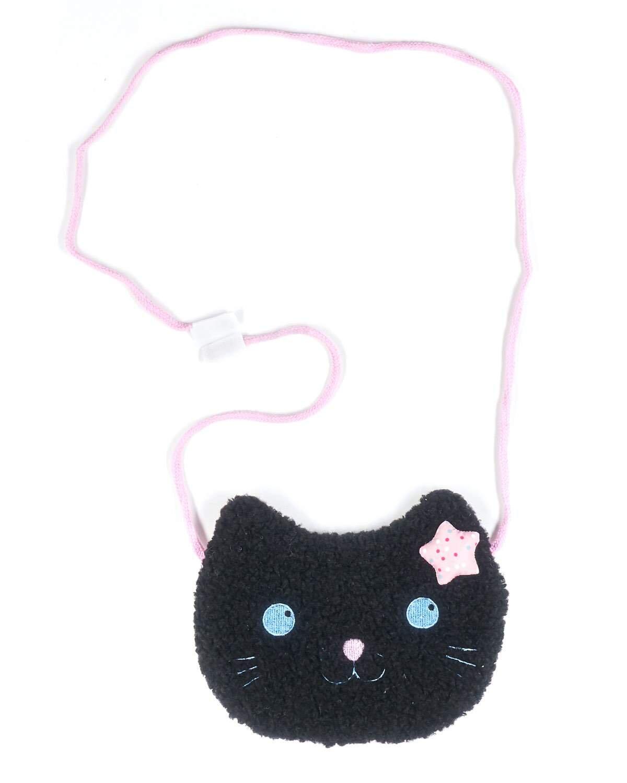 Kedi Ayıcık Suratlı Omuz Çantası
