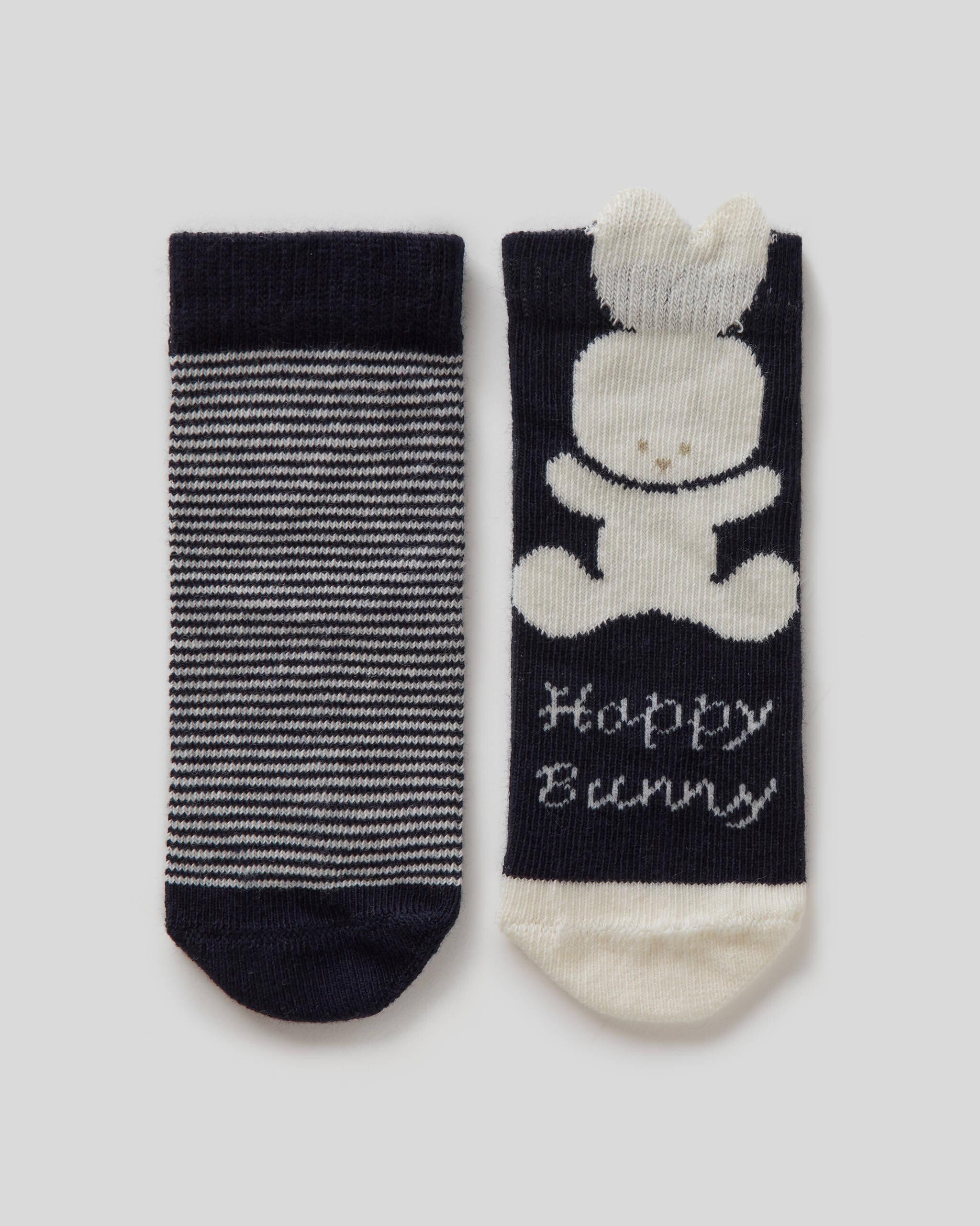 Bunny Jakarlı 2li Soket Çorap