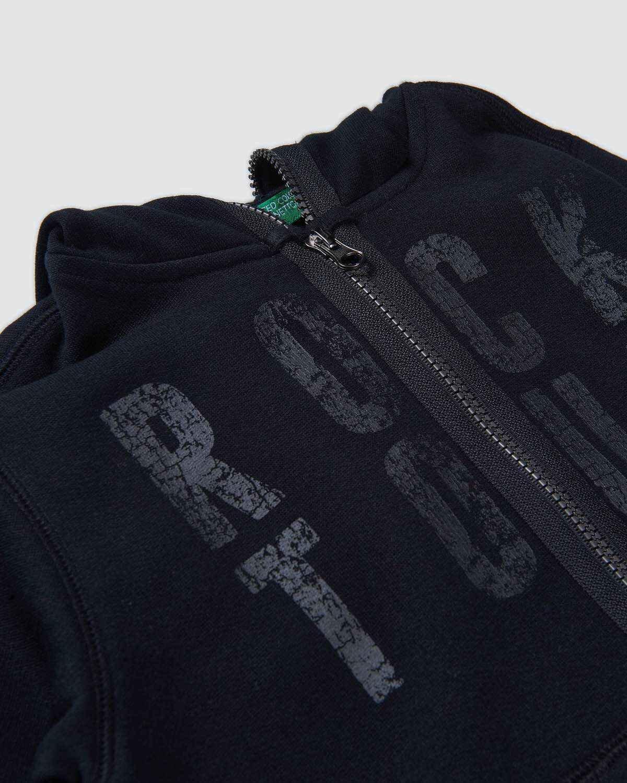Yazılı Sweatshirt