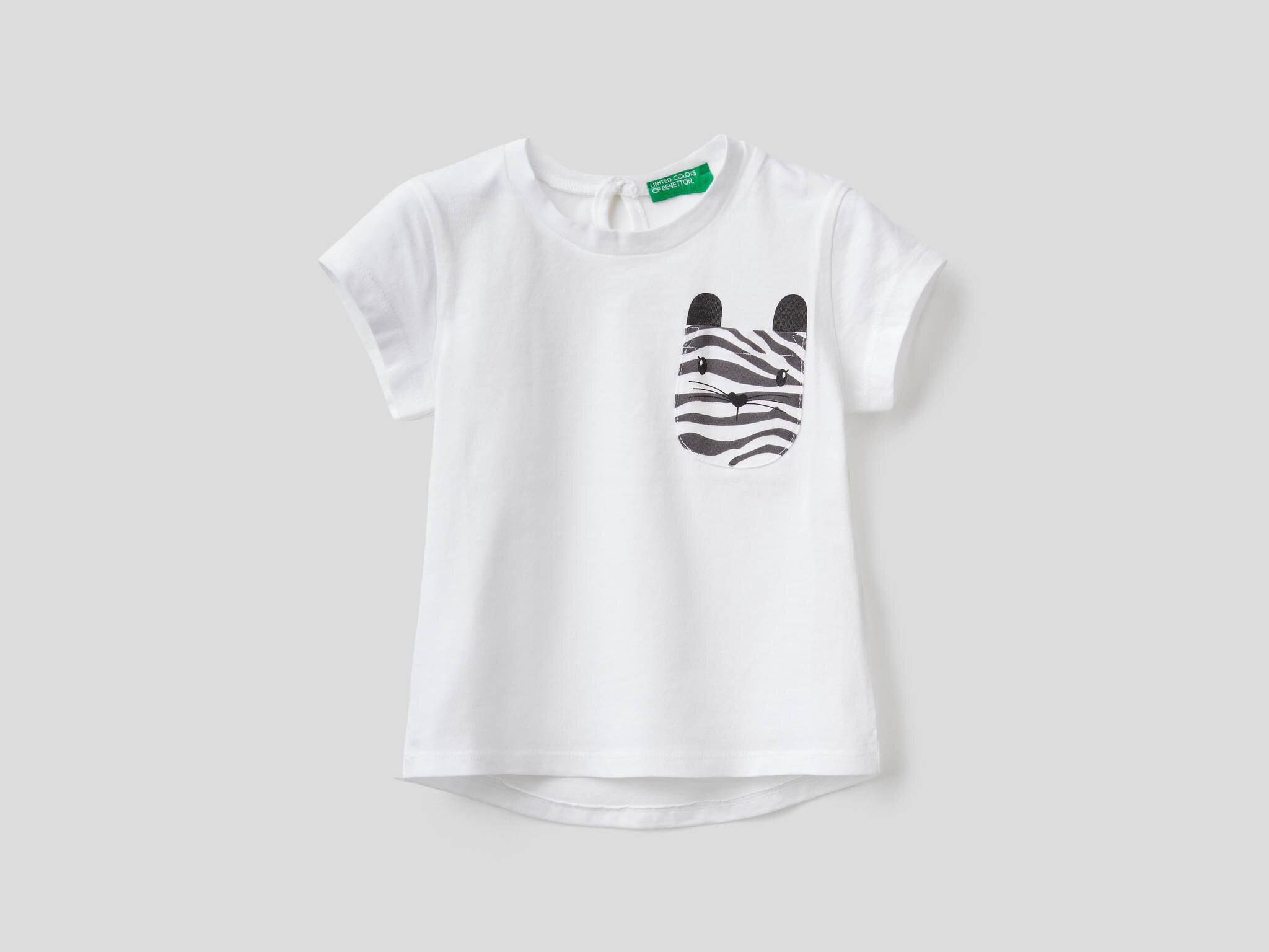 Zebra Desenli Cepli Tshirt